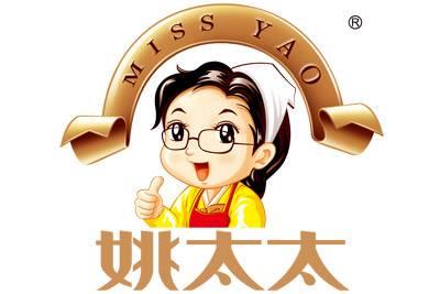 Yao TaiTai